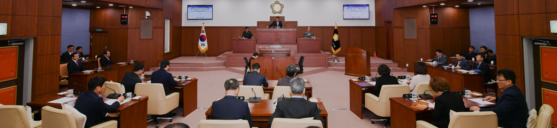 GIMCHEON COUNCIL